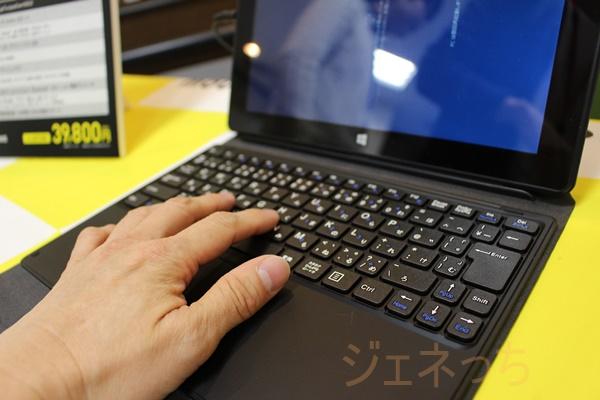 MT-WN1003 キーボード 操作イメージ