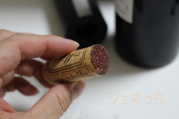 シャトーダングレス 赤ワインコルク