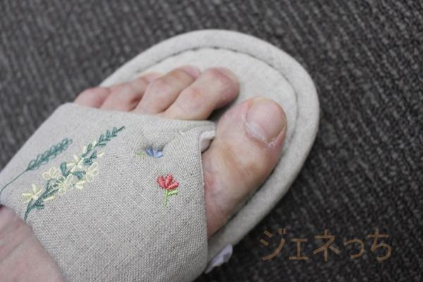 フレンチリネントングスリッパ 刺繍は、フラワーです。