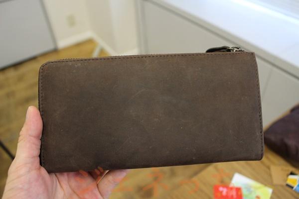 ハレルヤの長財布