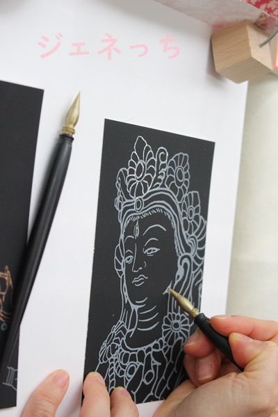 削仏プログラム 専用のペンで、仏さまの絵を上から、なぞるだけの簡単な作業