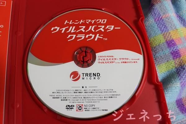 ウイルスバスタークラウド1年版 DVD