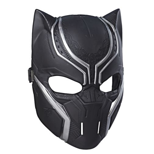 MARVEL AVENGERS BLACK PANTHER BASIC MASK oop