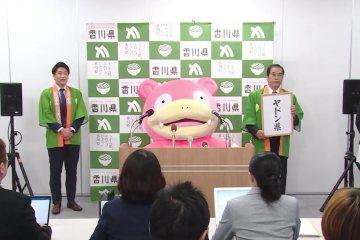 pokeemon slowpoke embajador japon kagawa yadon udon 2019