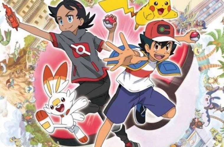 pokemon nueva serie poster filtrado ash galar sword shield
