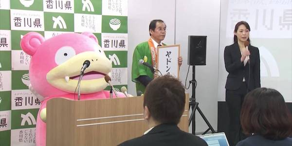 pokemon-slowpoke-embajador-japon-kagawa-yadon-udon-2019