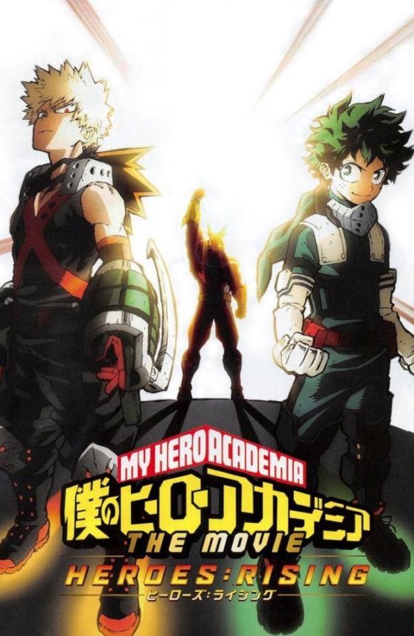 my hero academia heroes risin nueva pelicula trailer midoriya bakugo