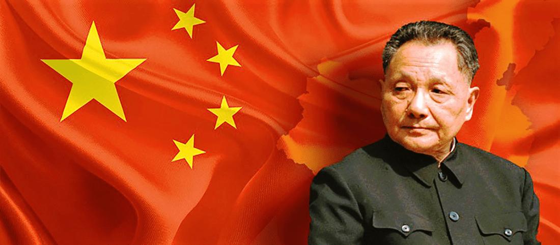 Deng Xiao Ping y el marxismo como arte proletario de gobernar