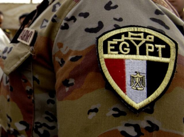 Egyptian_uniform_-_Public_Domain