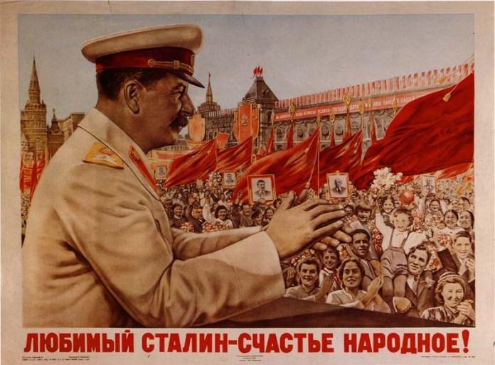 Δίκες της Μόσχας, Βισίνσκι