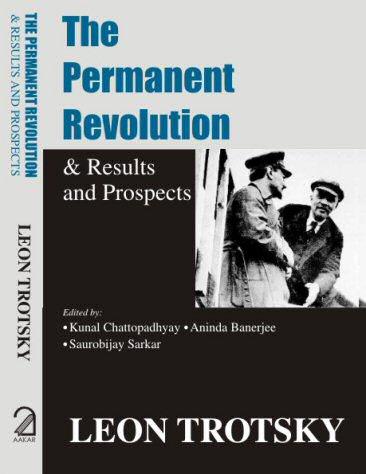 permanent-revolution2.jpg