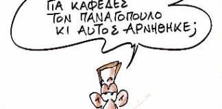 panagopoulos_comic.jpeg