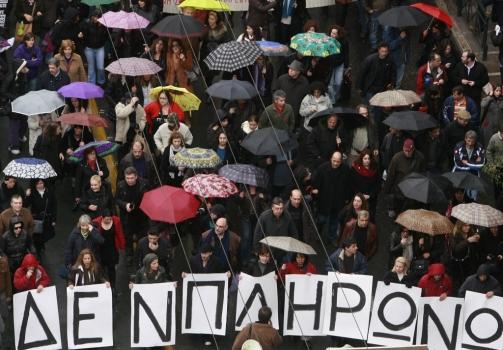 greece_02_10_09_protest.jpg