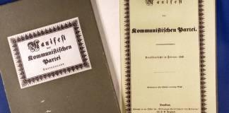 Κομμουνιστικό Μανιφέστο, Μανιφέστο του Κομμουνιστικού Κόμματος