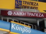 peiraios-laiki-kyprou-5701