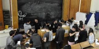 Φοιτητικές εκλογές 2014