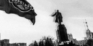 oukrania-antifasistiki-antistasi