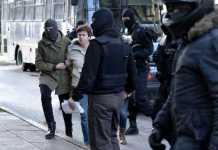 Σύλληψη Πόλας Ρούπας