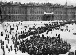 Ρωσική Επανάσταση Χρονολόγιο