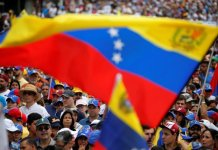 Βενεζουέλα - Μαδούρο - ανακοίνωση