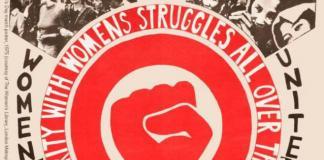 Μαρξισμός και γυναικείο ζήτημα