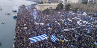 αντιδραστικό συλλαλητήριο, εθνικιστικό συλλαλητήριο, συλλαλητήριο Μακεδονία