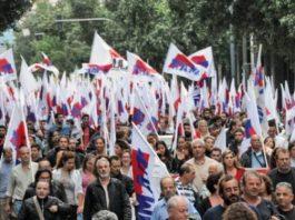 ΠΑΜΕ, ΓΣΕΕ, ΑΔΕΔΥ, 24ωρη απεργία 30 Μάη