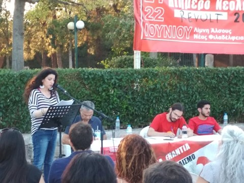 Ναταλία Ρασούλη, τέχνη, αγώνας ενάντια στην καπιταλιστική βαρβαρότητα