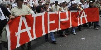 Απεργία 24 Σεπτέμβρη, ΓΣΕΕ, ΑΔΕΔΥ