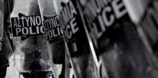 αστυνομική τρομοκρατία, αστυνομική βία, δε θα περάσει
