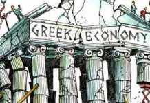 Ελληνικές προοπτικές