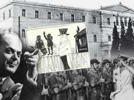 Επέτειος, Χούντα των Συνταγματαρχών, Δικτατορία