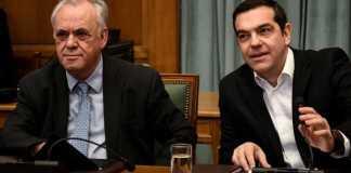 ΣΥΡΙΖΑ, προτάσεις, οικονομία, πανδημία, κορονοϊός, Αλέξης Τσίπρας