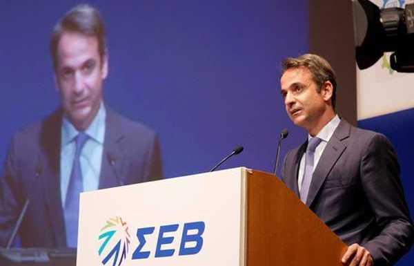 Κυριάκος Μητσοτάκης, πρωθυπουργός, ΣΕΒ, Σύνδεσμος Ελλήνων Βιομηχάνων