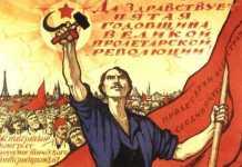 Σοβιετική Ένωση, ΕΣΣΔ, Ιωσήφ Στάλιν, Σταλινισμός, γραφειοκρατία, εκφυλισμός