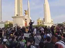 Ταϊλάνδη, μαζικές διαδηλώσεις, καθεστώς