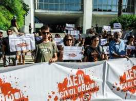 Δίκη Χρυσής Αυγής, αντιφασιστικό κίνημα