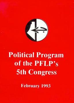 5th-congress