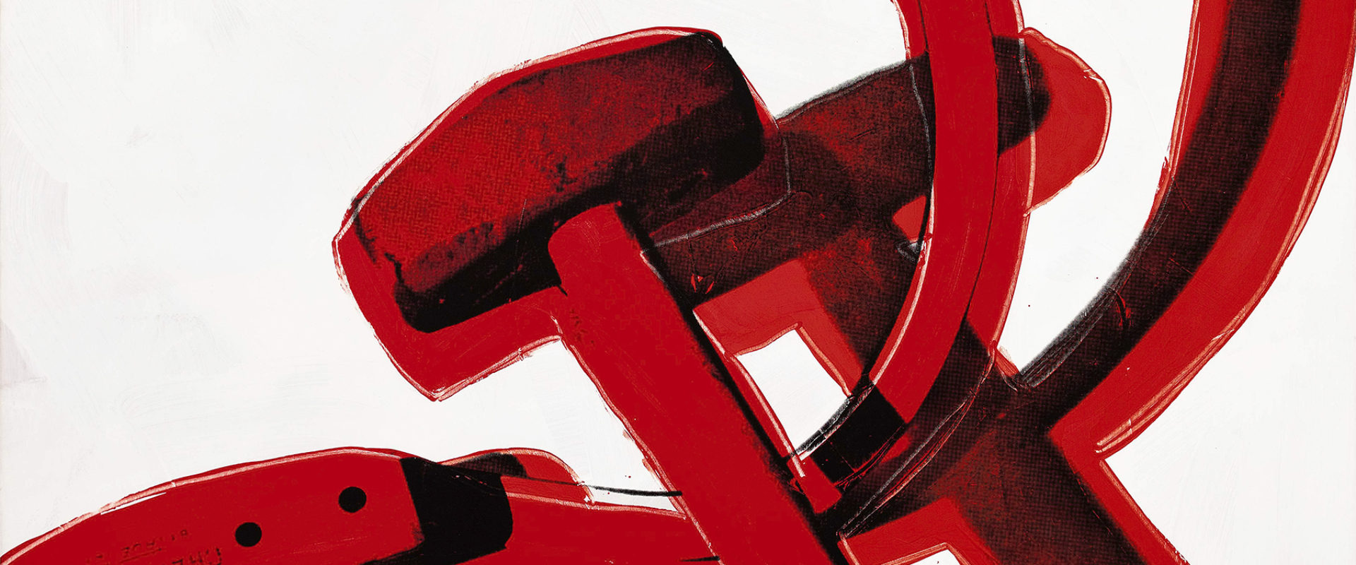 cropped-Warhol-Hammer-and-Sickle-5×6-300ppi.jpg