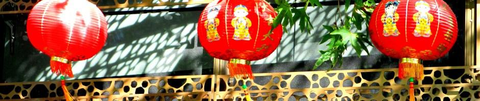 Chinese Lunar New Year Lanterns