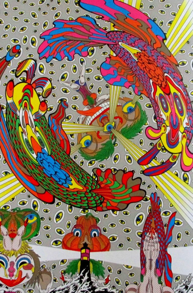 Keiichi Tanaami - wind blowing from the east, Japanese artists, is it art?