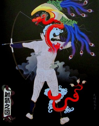 Hisashi Tenmyouya - archery, Japanese artists, is it art?