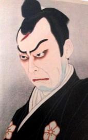 Nakamura Kichiemon I as Takechi Mitsuhide | In the Banner of Rebellion