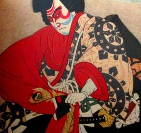 Natori Shunsen Kataoka Ichizo IV | as Benkei