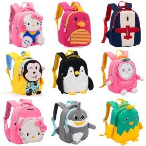 3D Children School Bags for Girls Boy Children Backpacks