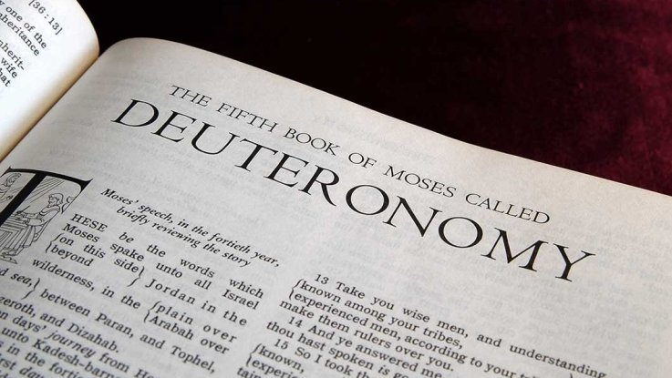 """Book of Deuteronomy"" - Mary Esther Ruth"