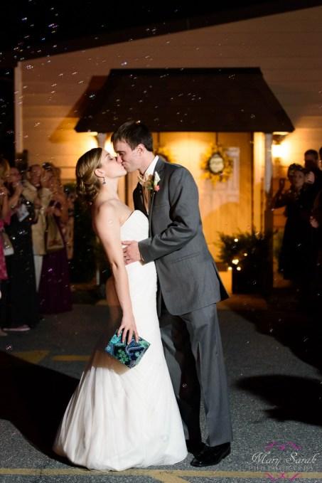 Frederick MD Wedding Photographer (45 of 47)