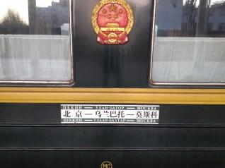 Beijing-Ulan Bator-Moscow