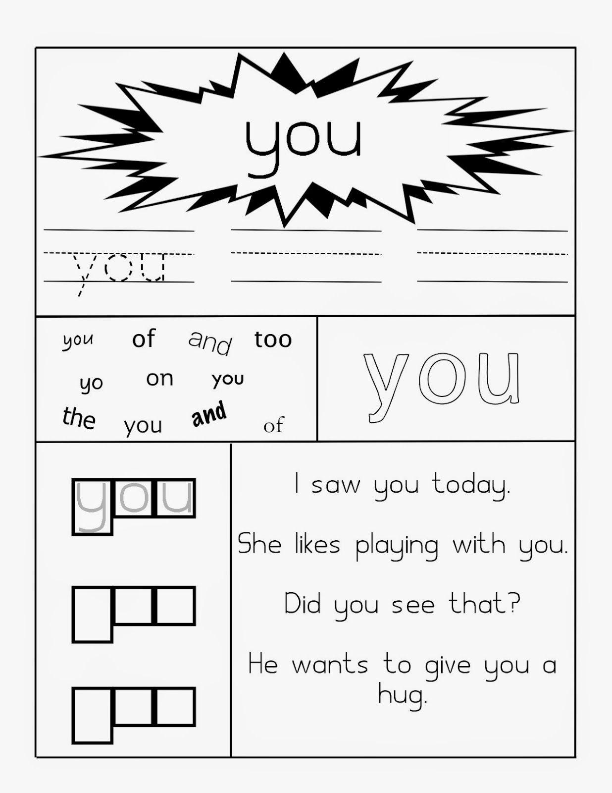 Words Worksheets Sight Words Worksheet For Kindergarten
