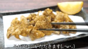 鶏皮 せんべい レシピ レンジ